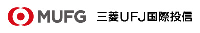 MUFJ 三菱UFJ国際投信