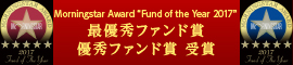 "Morningstar Award""Fund of the Year 2017"""